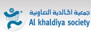 AL Khalidya Coop